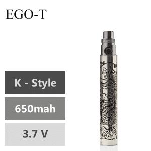 K Style 650mah Battery