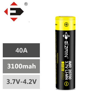 EFAN 20700 3100mah Battery