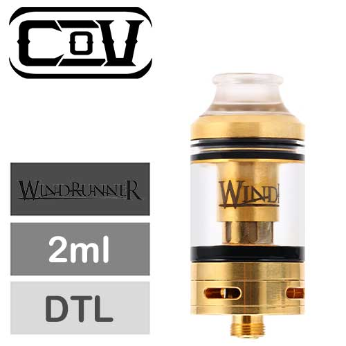 Windrunner Tank 2ml
